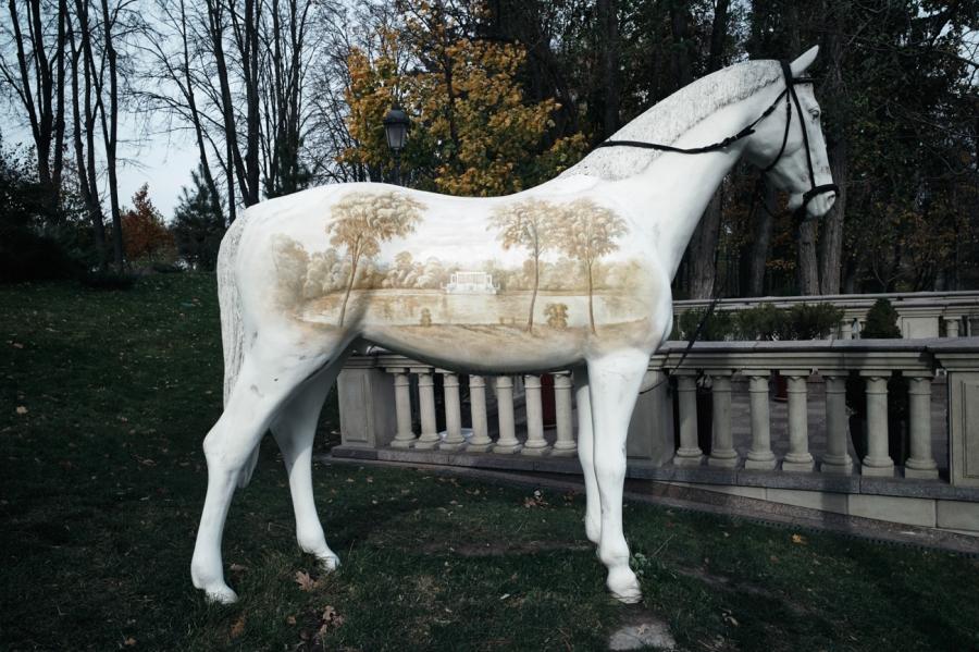 A Horse-Worthy Name (in Ukrainian)(Ukrainian edition)