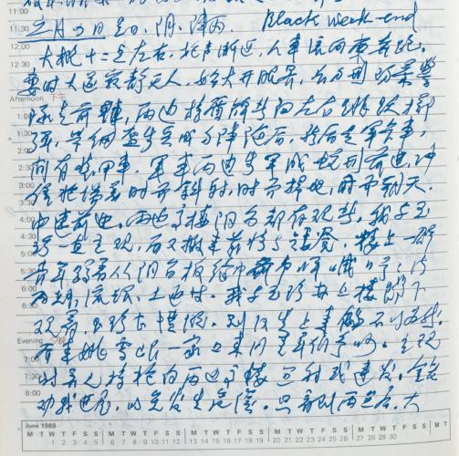 A page from the June 4, 1989, entry in the diary of Li Rui, one of Mao's personal secretaries, with the heading 'Black Week-end'. Image by Hoover Institution Archives.