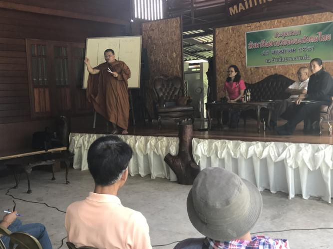Phrakhu Sangkom Thanapanyo Khunsuri gives a speech to the villagers of Surin on the importance of trees and stopping deforestation. Image by Kiley Price. Thailand, 2018.