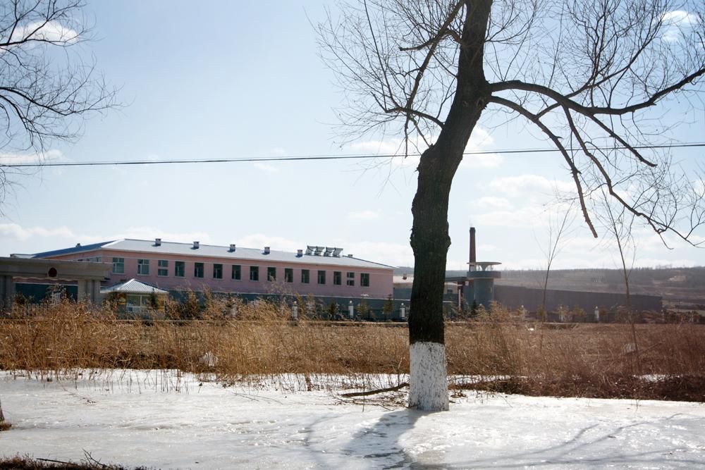 North Korea's Crystal Meth Trade in China | Pulitzer Center